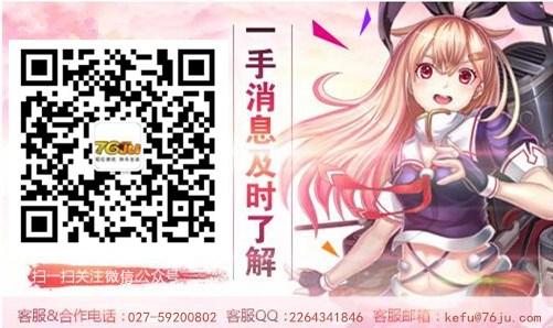 官网新闻图.jpg